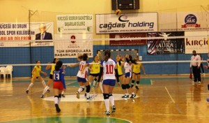 Bodrum Doğuş Spor Kulübü